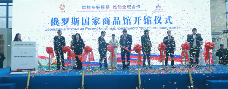 Русский бизнес в шаге от китайского рынка