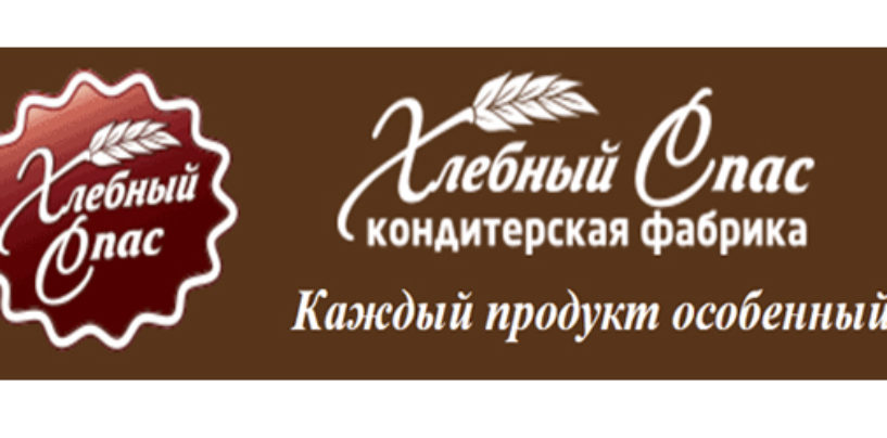 «Хлебный Спас» будет экспортировать халяльные кондитерские изделия
