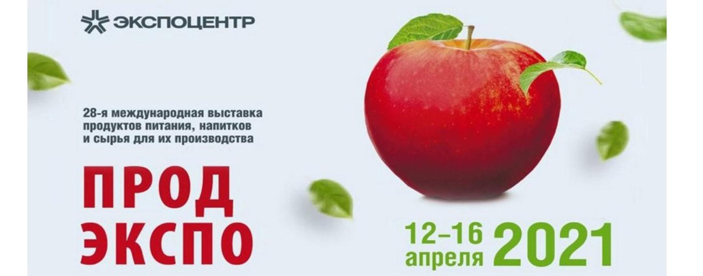 В Москве открылась 28-я международная выставка продуктов питания, напитков и сырья для их производства «Продэкспо-2021»