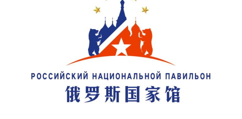 Визуализация проекта Русский дом