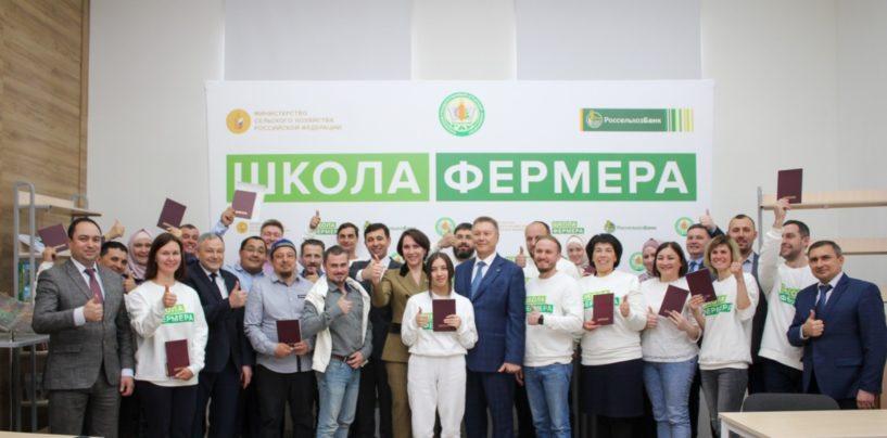 Школа фермера в Татарстане