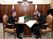 Президент России Владимир Путин провёл рабочую встречу с Министром сельского хозяйства Дмитрием Патрушевым