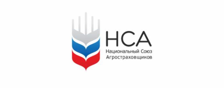 Корней Биждов, президент Национального союза агростраховщиков: