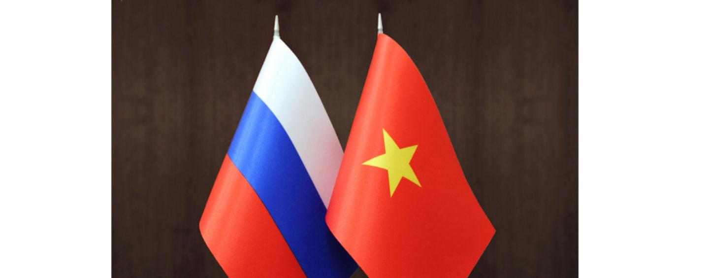 Более 60 компаний приняли участие в бизнес-форуме «Россия-Вьетнам: развитие взаимной торговли продукцией АПК»