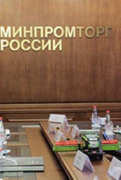 ЭКВАТОР ПРОЙДЕН.  5 ЛЕТ ПЕРВОМУ СПИК В ИСТОРИИ РОССИИ