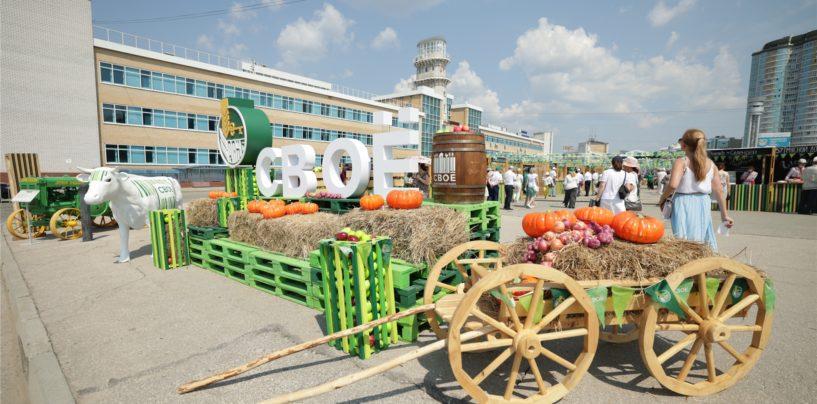 В Чувашии открылся фестиваль фермерской продукции СВОЁ от Россельхозбанка
