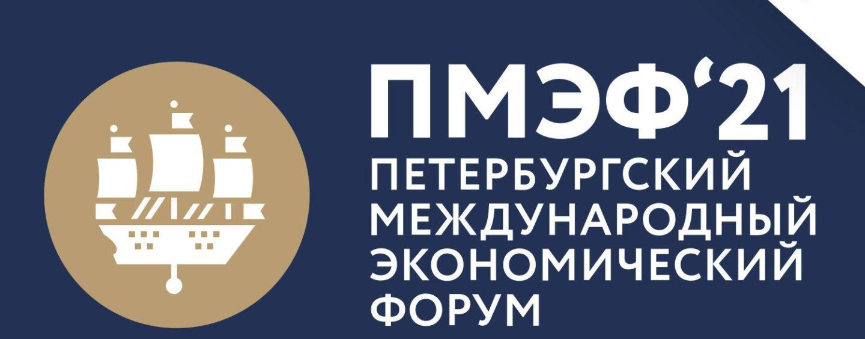 ПМЭФ-2021: Россия готова стать гарантом продбезопасности в мире