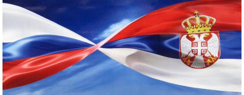 Деловая миссия российских компаний-экспортеров продукции АПК с Республикой Сербия