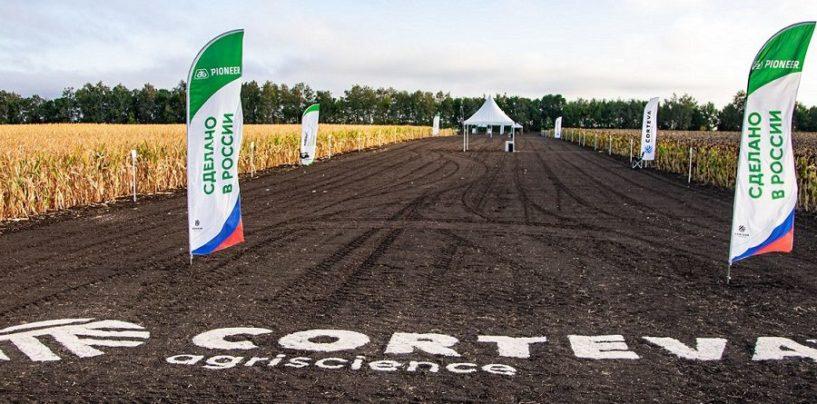 Corteva Agriscience обучит российских фермеров в рамках ежегодной АгроАкадемии Pioneer