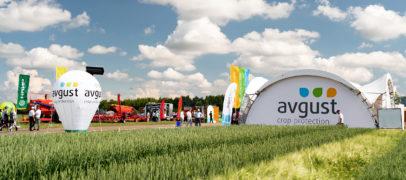 Международная агропромышленная выставка «АГРОВОЛГА 2021»