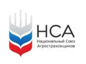 НСА представил доклад о потенциале и направлениях развития российско-китайского сотрудничества в сфере агрострахования