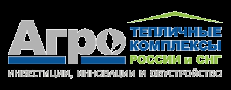Форум Тепличные комплексы России и СНГ